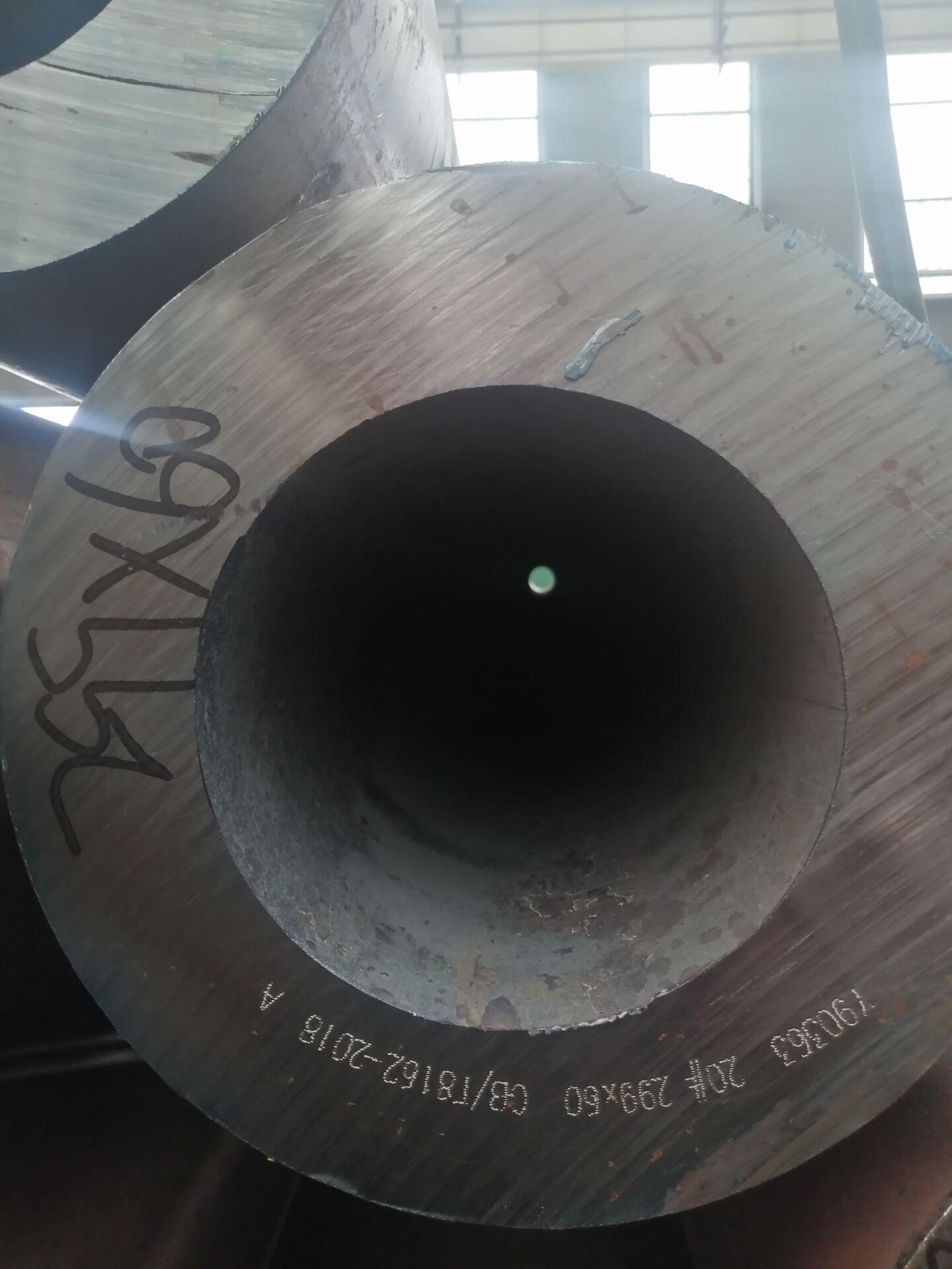 16mndg无缝钢管加工